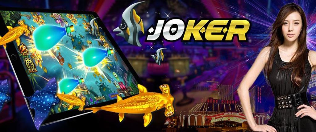 Pengenalan Situs Joker123